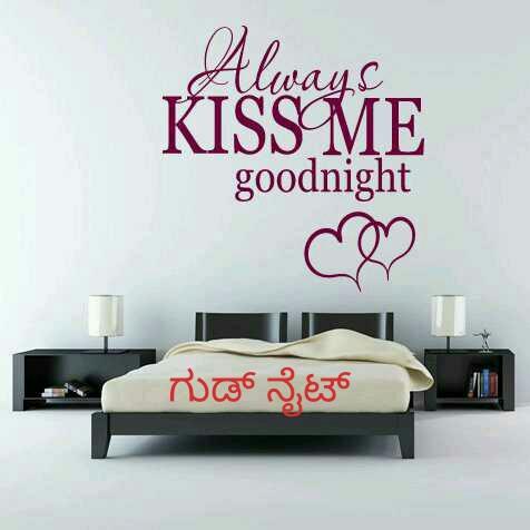 ನವರಾತ್ರಿ - Always KISS ME goodnight ಗುಡ್ ನೈಟ್ ! ! - ShareChat