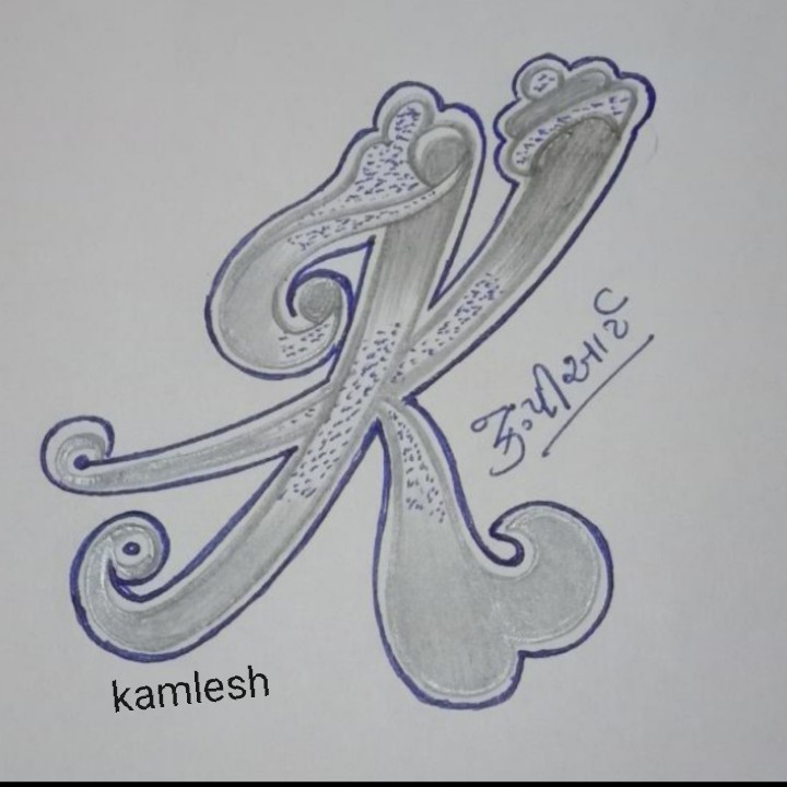 👍 હસ્તકલા - કેપીઆઈ kamlesh - ShareChat
