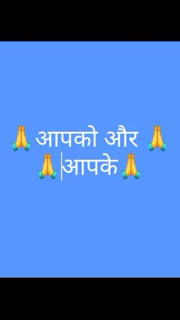 Happy navmi dashela - ShareChat