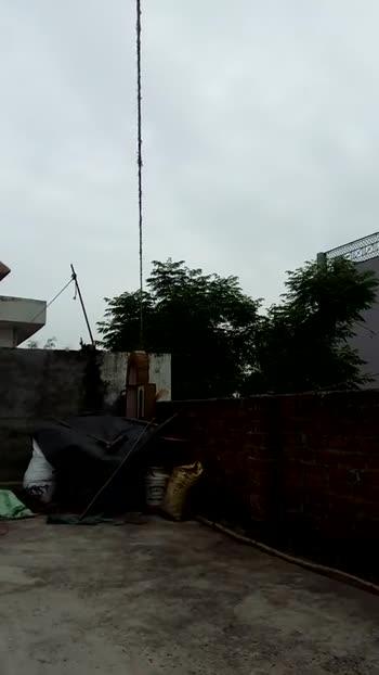 🏠 मेरी छत का नज़ारा - ShareChat