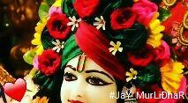 janmastami special - # JaY _ MurLidhar - ShareChat