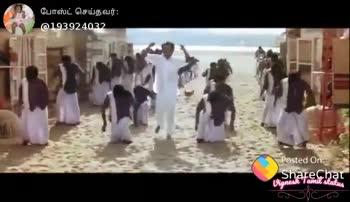 🎵 இசை மழை - போஸ்ட் செய்தவர் ; 19292403 ) Vignesh Tamil status ShareChat Vignesh Tamil 193924032 Vignesh Tamil Status Follow - ShareChat