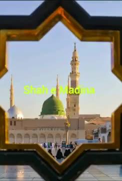 🤲 नात-ए-शरीफ - ShareChat