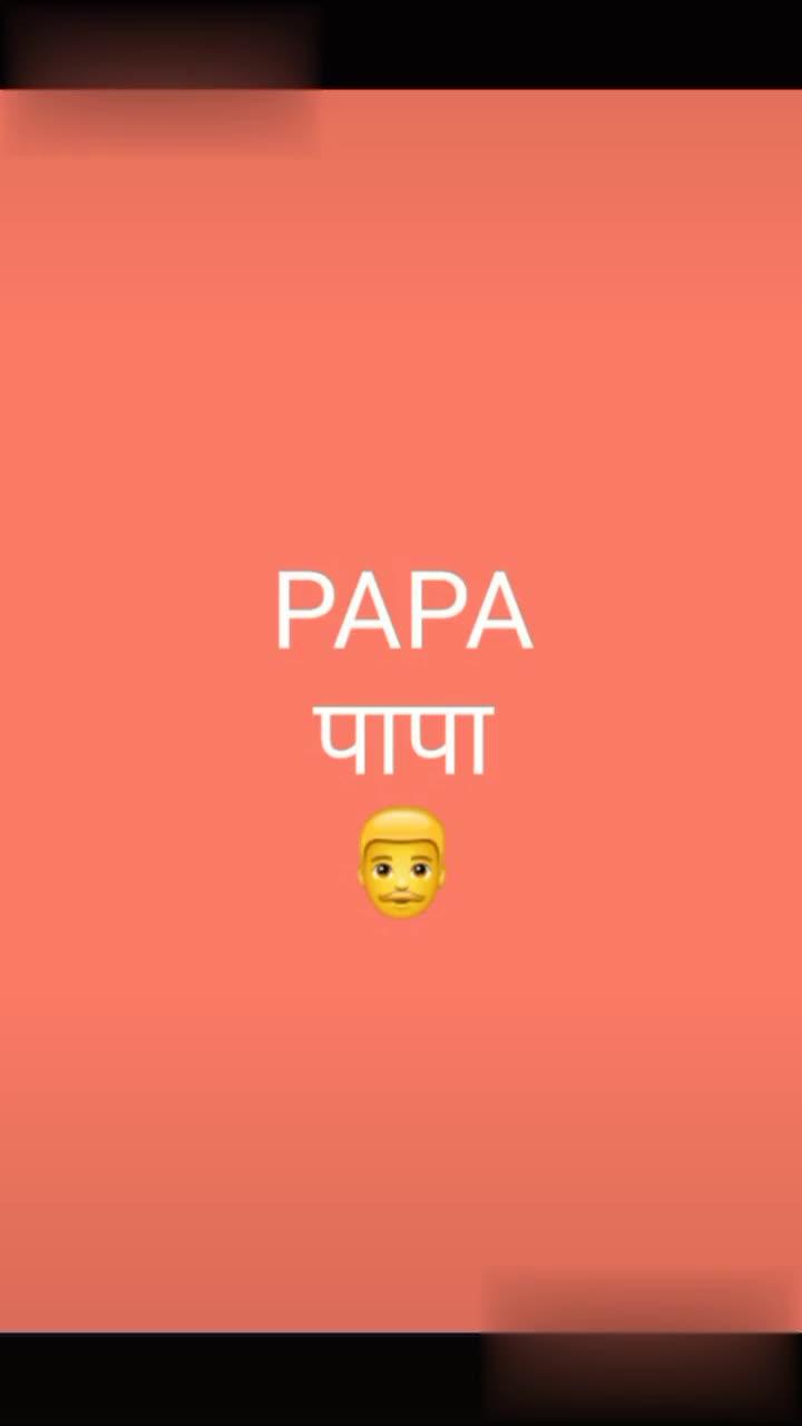 मेरे प्यारे पापा - अमीर तो नही है । @ b . k . bhardwajo7 I love U SO much Papa Ji @ b . k . bhardwajo7 - ShareChat