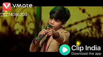 👌 ਘੈਂਟ ਵੀਡੀਓਜ - vmate STIPX74066200 India Download the app YouTube vvmate STED : 74066200 India Download the app - ShareChat