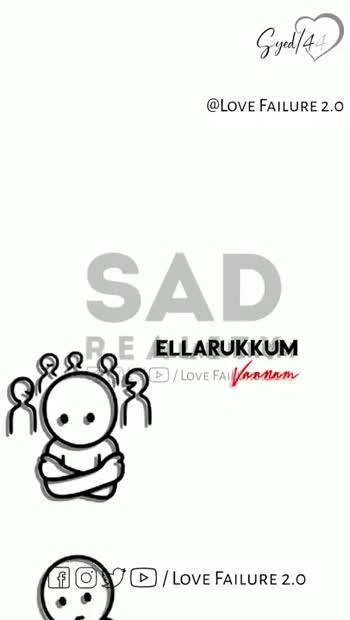 so sad 😴😴 - Syd   4 ) @ LOVE FAILURE 2 . 0 OB ÖZ ORC ELLARUKKUM Nallarukkum nanam Naan BOTHU Pankumhother Karuthu MATTUM Pogudhae Venam MAZHAI KOODA REAL POU LOVE FAILURE 2 . 0 VD / LOVE FAILURE 2 . 0 KaruthU MATTUM Poguthae Venam MAZHAI KOODA / 4 Sinna Thooral podh @ LEDHOLORU . O Velicham Thedi Muhichi IRUKKENAE VALI THAANGALA Adhannnia ILLA Vera Vazhiyae VALI THAANGALA Adhanaala R ' EVERA VZHIYAE SON LOVE FAILURE 2 . 0 LOVE FAILURE 2 . 0 D / LOVE FAILURE 2 . 0 - ShareChat