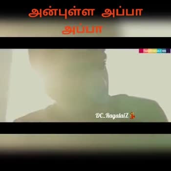 #dadluv# - Tamilstatus . Com DC _ Ragalaiz Loveu அப்பா தாயையும் ' உன் மேல் கண்டேன் Anbalae Tamilstatus . Com DC _ Ragalaiz - ShareChat