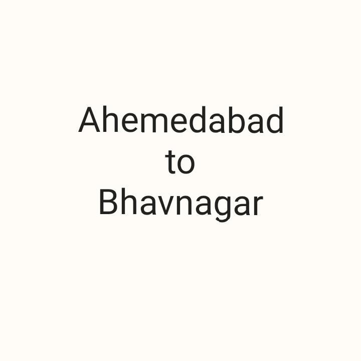 મારી મુસાફરી - Ahemedabad Bhavnagar - ShareChat
