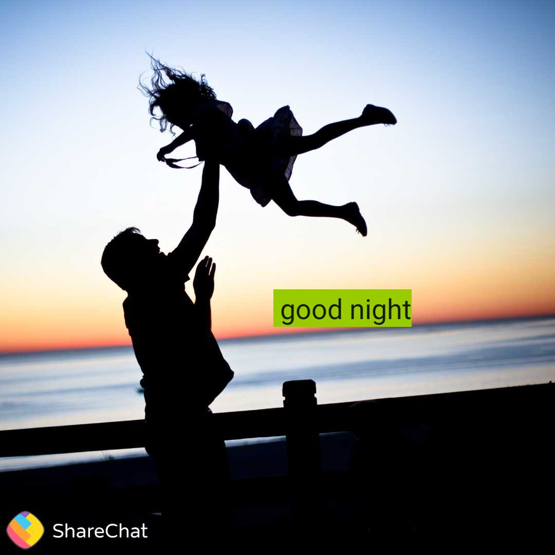 😇ನಾ ಮಲಗುವ ಮುನ್ನ - good night ShareChat - ShareChat