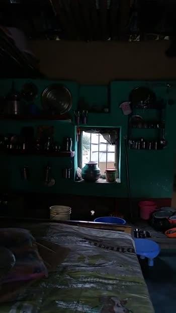 🏠मेरे कमरे का वीडियो - ShareChat