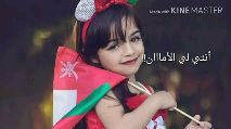arabic status - ShareChat