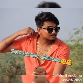 happy birthday bapu - ShareChat