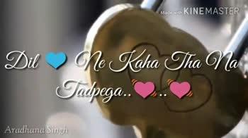 🎶रोमांटिक गाने - Made with KINEMASTER Khwaaboon Kiya Ne Fay . . . Tha Khona 2 Aradhana Singh Made with , KINEMASTER Tu Hi Daupa ! Aradhana Singh - ShareChat