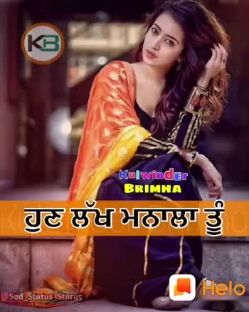 💔 ਦੁਖੀ ਹਿਰਦਾ - ko Kulwinder BRIMHA ਸੌਹ ਖਾਲੀ ਅੱਜ ਮੈ Sad _ Status Storys + Google Play Store : share Shayris , Quotes , WhatsApp status TopBuzz Global 12 + INSTALL Contains ads 500 4 . 5 THOUSAND Downloads 2 , 700 : Social Similar Thriving online community with jokes , shayari collections and viral gossip . READ MORE - ShareChat