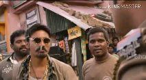 fun time - Made with KINEMASTER SiRi Raj Creations Made with KINEMASTER S eations - ShareChat