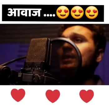 प्रेमाची गाणी - ShareChat