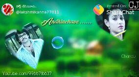 లవ్ ఫెయిల్యూర్ - CJ Posted On: Chand Creatians @kshmikanna77011 ShareChat odhigina kalalaaa Chandu Y OUube.com/996671663 - ShareChat