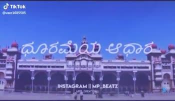 ನಮ್ಮ ಮೈಸೂರು - ShareChat