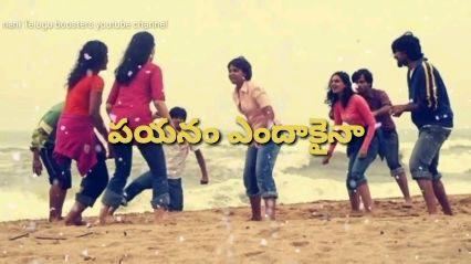 30 సెకండ్స్ వీడియోస్ - nani Telugu boosters.youtube channel - ShareChat