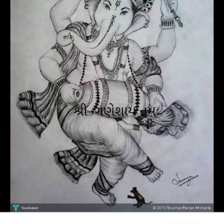 🔱 હર હર મહાદેવ - શ્રી ગણેશાય નસીબ Touchtalent 2013 Soumya Ranjan Mohanty - ShareChat