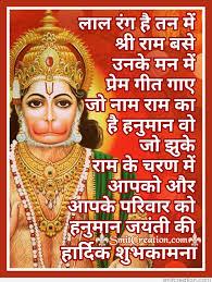 🙏राम लक्ष्मण सीता - ShareChat