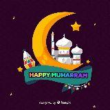 🙌 मुहर्रम - ShareChat