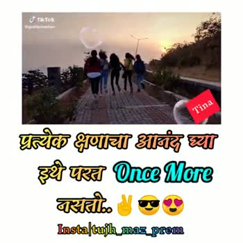 🎭Whatsapp status - ShareChat