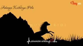 lyrical song. - Teddy 436 Padutha Thookamam Illa DHUS H AFRIDI PILDHANUSH AFRIDAY Teddy 431 DHANUSH AFRIDI OFFICIAL TROMANUSHARIDLY S2 ) - ShareChat