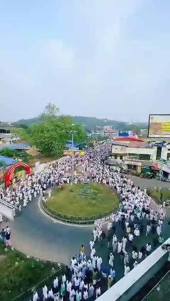 ദേശീയ പൗരത്ത ബിൽ 🇮🇳 - ShareChat