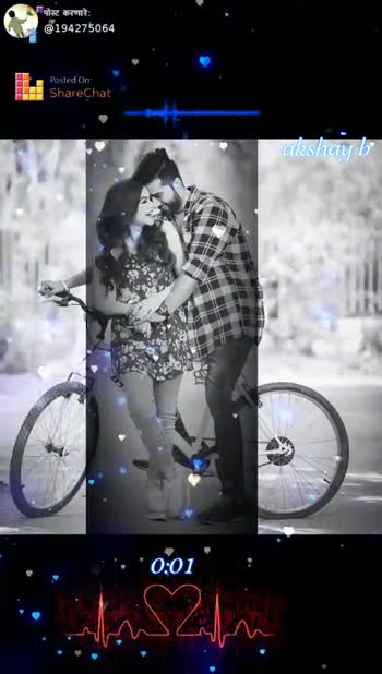 full screen status - पोस्ट करणारे @ 194275064 ShareChạt akshay b 0 : 13 ShareChat akshay b 194275064 Love status Follow - ShareChat