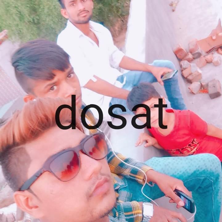 📋શેરચેટ શિક્ષણ - dosat - ShareChat