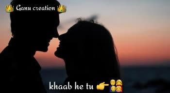 🎭Whatsapp status - y Ganu creation Teri meri bat bane Ganu creation ik unkahisi dasata - ShareChat
