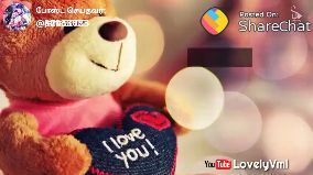 gaana song - போஸ்ட் செய்தவர் : @ a83 Posted On : ShareChat For Every Day , I Miss U YouTube LovelyVml போஸ்ட் செய்தவர் : @ . . 3 Posted On : Sharechat Forever , I love You . . I love you ! YouTube Lovely Vml - ShareChat