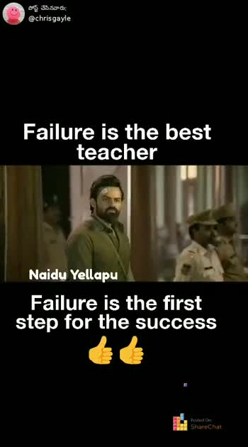inspire msg - పోస్ట్ చేసినవారు @ chrisgayle Failure is the best teacher Naidu Yellapu Failure is the first step for the success Google Play ShareChat ShareChat Chinniy chrisgayle Dream is that which doesn ' t let you sleep . . . . but dr . . . Follow - ShareChat