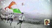 colors in life - Vande Maataram.e - ShareChat
