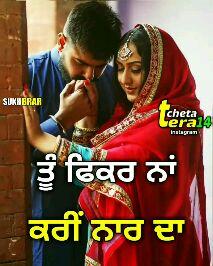 ranihaar by nimrat khaira - SUKH BRAR cheta eral instagram - ShareChat