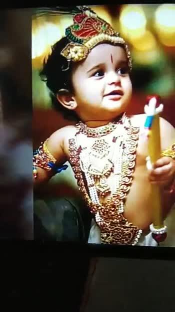 कृष्ण लीला - ShareChat
