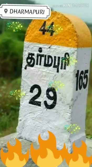 🎂HBD விமல் - Teslimat KINEMASTER O DHARMAPURI தர்மபுரி 29 bo KINEMASTER O DHARMAPURI தர்மபுரி 29 - ShareChat