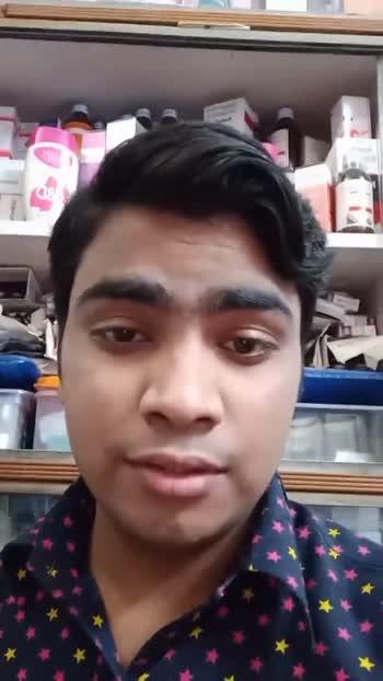 🙏 झारखंड स्थापना दिवस - ShareChat