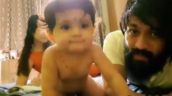 ಯಶ್&ರಾಧಿಕಾ ಪಂಡಿತ್ - ShareChat