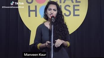 💔ভগ্নহৃদয় শায়েরি - Manveen Kaur @ thesocialhouseofficial HOSE Manveen Kaur @ thesocialhouseofficial - ShareChat