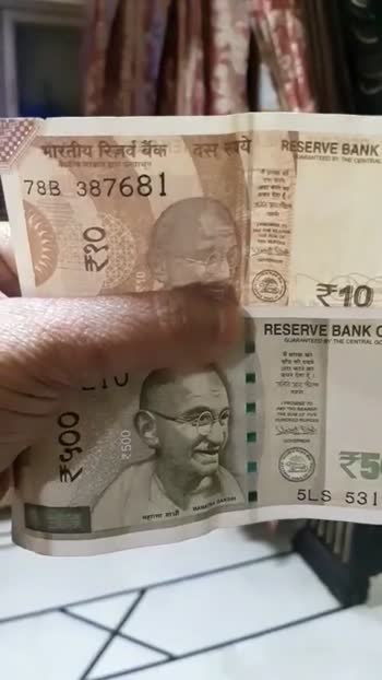 💸 नोट पर गांधीजी - ShareChat