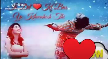🎶रोमांटिक गाने - @ sonukushwah429 SUBSCRIB hukushwaha - ShareChat