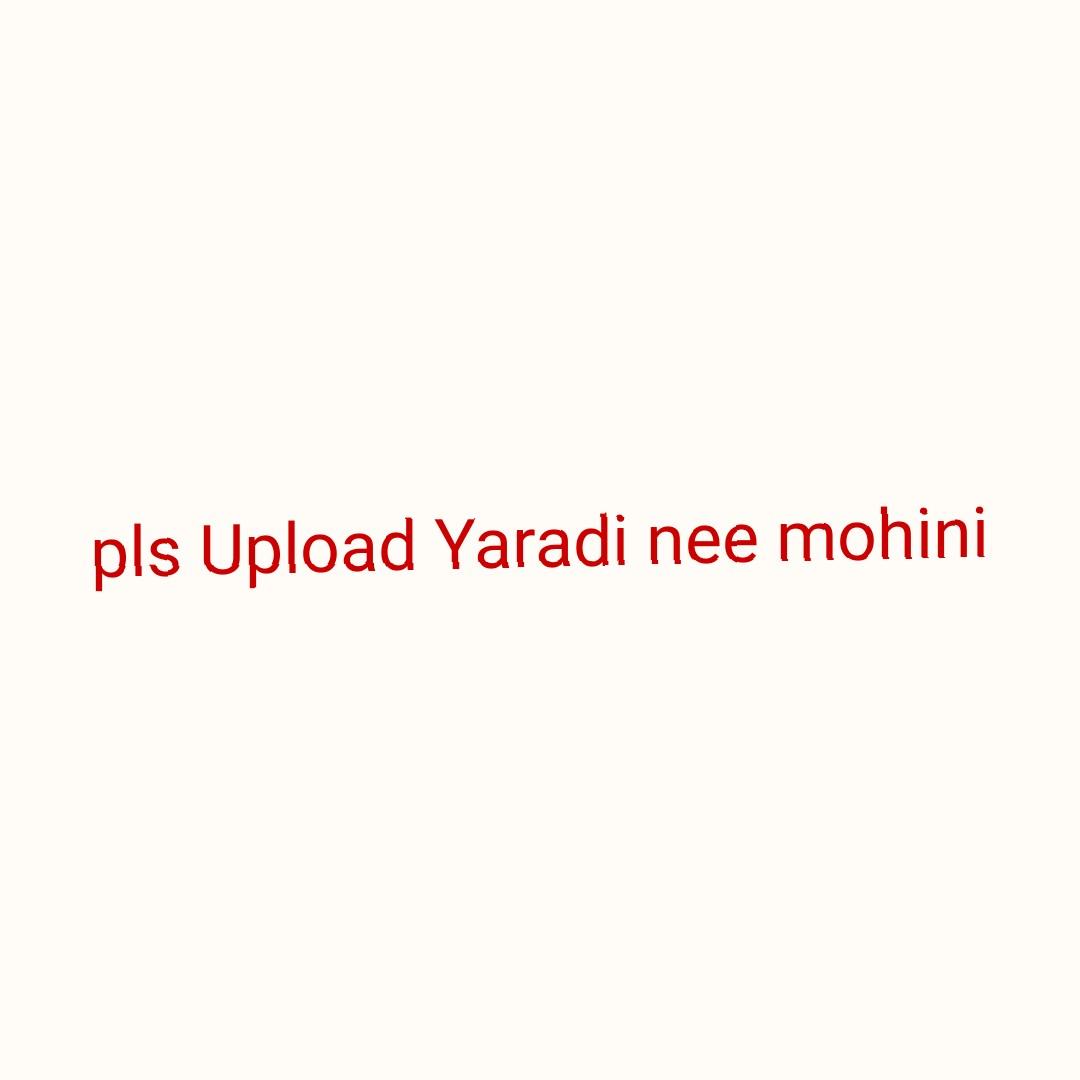 👨👨👧👦  பாண்டியன் ஸ்டோர்ஸ் - pls Upload Yaradi nee mohini - ShareChat