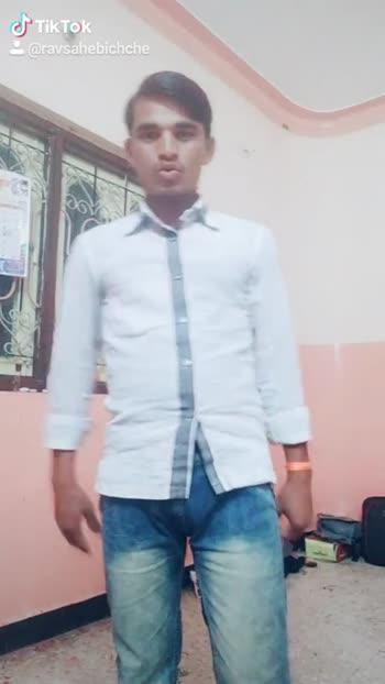 🆕TikTok व्हिडिओ - J @ ravsahebichche : @ ravsahebichche - ShareChat
