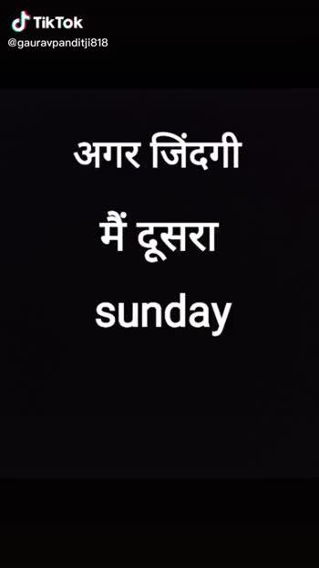 🌷शुभ रविवार - ShareChat