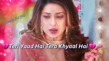 👸 जेनिफर विंगेट - Lonely for you Ek Dooje Bina Jee Na Paayenge • Rishta Hai Nibhana Lonely for you - ShareChat