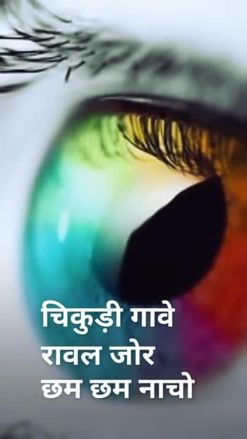 राजस्थानी स्टेटस - SOULJAH PRODUCTIONS - ShareChat