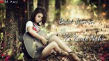 Romantic Love 🎶Song - Rohit Anand Rohit Creation Adhuri Rohit Anand Mai Kisi Se Kahungi Nahi  - ShareChat
