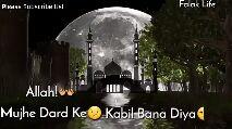 💓 પ્રેમ વિડિઓ - Please Subscribe Us ! Falak Life Bechaniya Samet Kew Please Subscribe Us ! Falak Life Tere Bina . . . ode - ShareChat